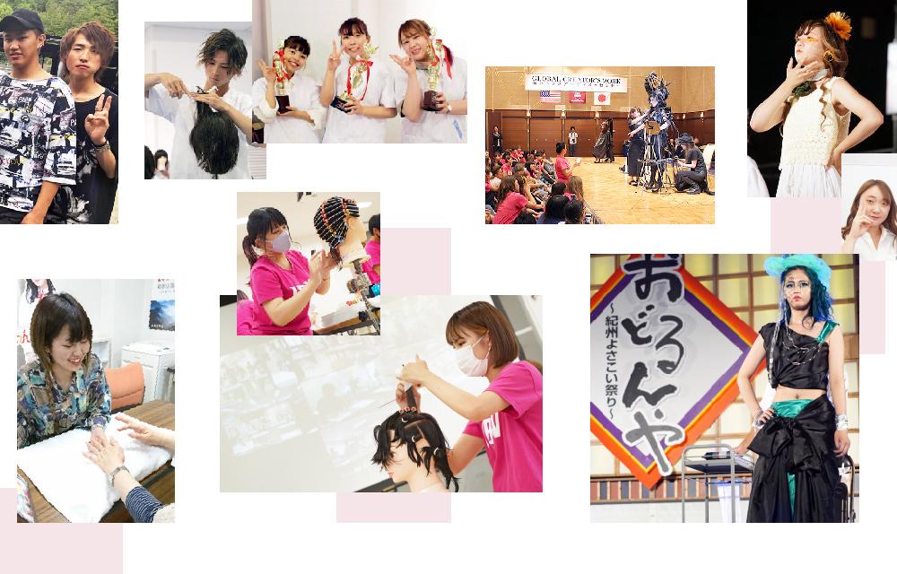 キャンパスカレンダーその2(コンテスト・イベント等)の画像一覧